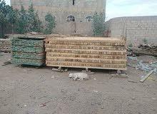 اخشب عرطه جديد كميه كبيره مربيع