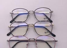 نظارات شمسيه وطبيه