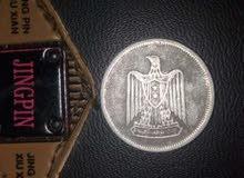 عملات نادرة. عشرة جنيهات مصرية منذ 1974.خمس مليمات معدنية منذ 1967