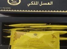 عسل ماليزي اصلي VIP بسعر 130