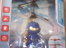 العصابة الزرقاء الطائرة تطير الى عشرة امتار