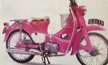 مطلوب دراجه 70 بسعر مناسب