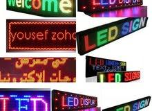 لوحات الكترونية مضاءة ملفتة للانتباه. لوحات ليد led