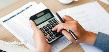 محاسب مالي خبرة في العمل على المنظومات المحاسبية + انظمة ERP