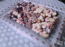 الرحاب للماكولات البيتى (كحك العيد-تجهيز الحفلات-عزومات رمضان-وجبات كامله)
