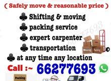 shifting & moving call 66277693