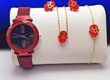برومو ديال صيف  كلشي غير ب  200درهم فقط  مجوهرات تركية سنسلة +كورميط+حلقة