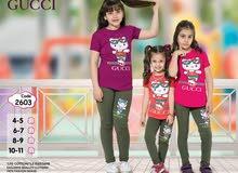 ملابس اطفال بناتي ولادي