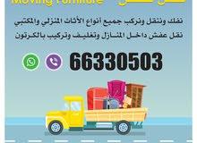 نقل عفش جميع مناطق الكويت فك تركيب وانيت وهاف لوري