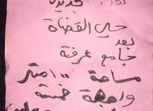 قطعة ارض للبيع / بغداد الجديده حي القضاه