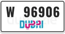 W 96906  للبيع رقم سياره دبي