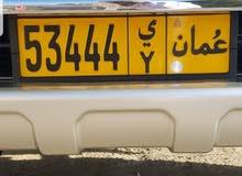 رقم 53444 ي