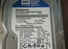 هاردسك  500GB  مكاني الغزالية