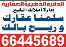 للإيجار شقة بجابر الأحمد لمعاريس أو أسرة صغيرة للجادين فقط