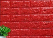PE Foam 3D Wall Stickers Brick Pattern Self Adhesive / ملصقات الحائط المجسمة شكل
