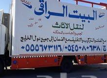 نقل عفشه مع الفك والتركيب والضمان في جميع أنحاء المملكة العربية السعودية