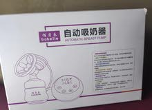 breast pump 9 level from America