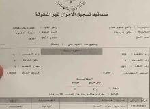 اراضي جنوب عمان مناطق مختلفة كما هو موضح في الصور