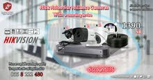 Discount 15% on Hikvision Surveillance Cameras With a recording device