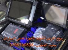 اجهزة فحص سيارات (جهاز فحص وبرمجه) الشامل FCAR