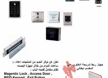 نظام فتحه باب اكسس دور magnetic Lock access door   ETROSS  fixed wireless terminal