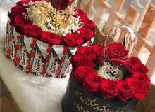 تشكيل باقات الورد والهدايا