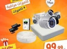 نظام كاميرات مراقبة 2 ميغا بكسل Hikvision الأصلي + هدايا