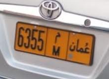 لوحة سياره 6355/م