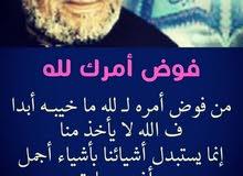 معلم مصري ازهرى