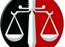 محامي : نظامي _ شرعي وكافة اعمال المحاماه