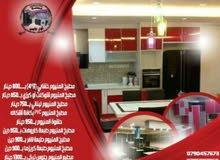 مطابخ إنوار الأقصى  مهرجان حرق الأسعار عروض وخصومات وهدايا قيمه على المطابخ