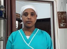 للتنازل خادمه من اثيوبيا