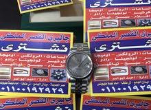 خبراء شراء الساعات السويسريه المستعمله في مصر