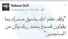 بيت بالهرم بشارع محمد مكاوي متفرع من العروبه المحولات