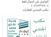 excellent finishing apartment for rent in Dammam city - Taybah