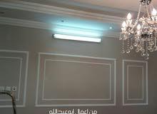 معلم دهان بجدة / معلم بويه في جدة