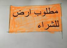 مطلوب اراضي في ناعور واحواضها مرج الحمام جنوب عمان  البنيات  طريق المطار
