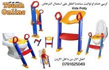 قاعدة تواليت للاطفال كرسي حمام او تواليت مساعدة الطفل على استعمال المرحاض Kids P