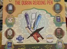 قلم قارئ للقران الكريم