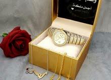 ساعة امي الغاليه