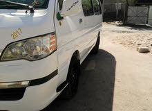 Chery Other in Basra