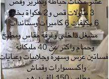 الشارقة - ابو شغارة