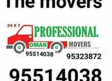 house shifting office shifting service