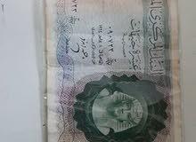 عملات مصريه نادره للبيع