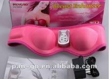 جهاز محسن الجسم الوردي  البانجو