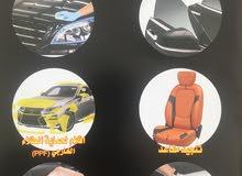تيتانيوم للعناية بالسيارات ' Titanium Car Care