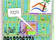 قطعة بمدينة النسيم السكنية