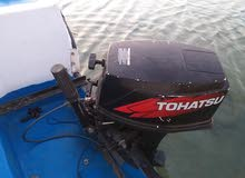 Used Motorboats in Tripoli for sale