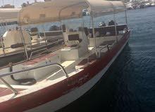 قارب في مرسى الاحلام