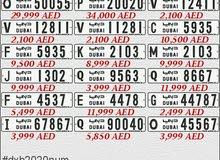 ارقام دبي للبيع